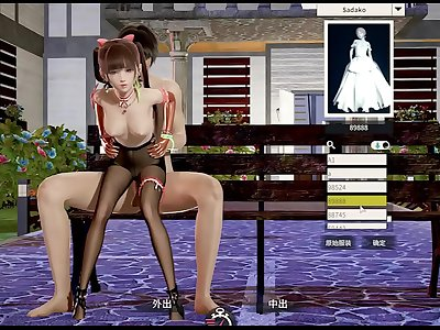3d game After the maid little sister